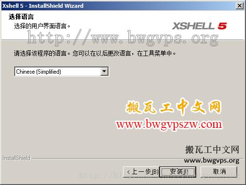 BandwagonHost搬瓦工VPS利用Xshell连接SSH图文教程