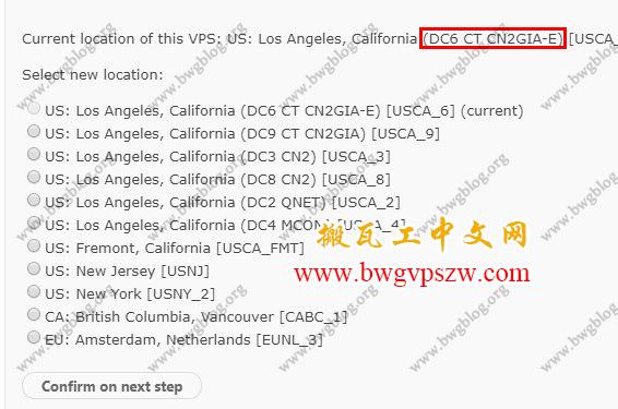 搬瓦工 CN2 GIA ECOMMERCE(商务版) 大带宽 VPS 方案介绍