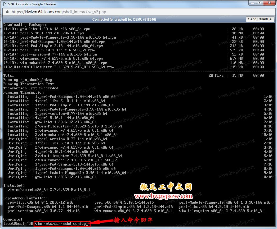 搬瓦工修改SSH端口号-自定义修改搬瓦工VPS的端口号